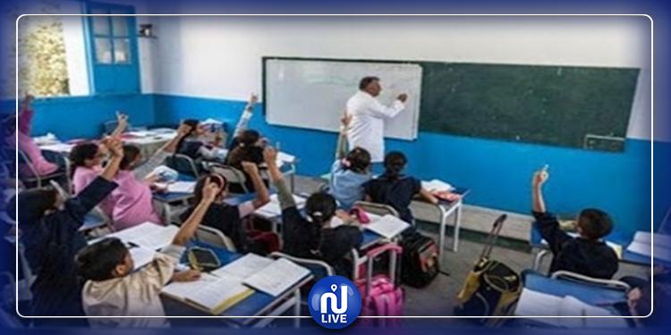 وزارة التربية تعمل على تأمين عودة مدرسية عادية رغم الظروف الاستثنائية