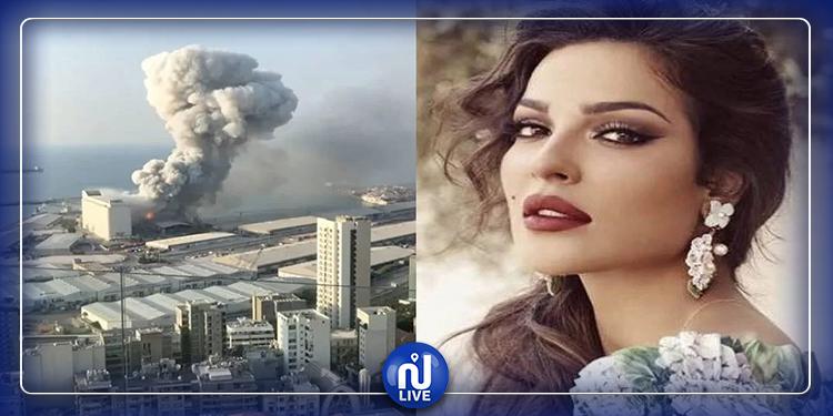 قرار  صادم من نادين نجيم عقب انفجار بيروت