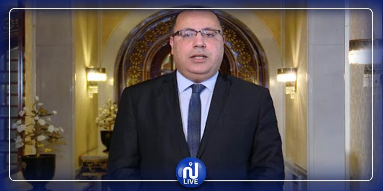 غدا: المشيشي  يلتقي مع رؤساء الجمهورية ورؤساء الحكومات السابقين