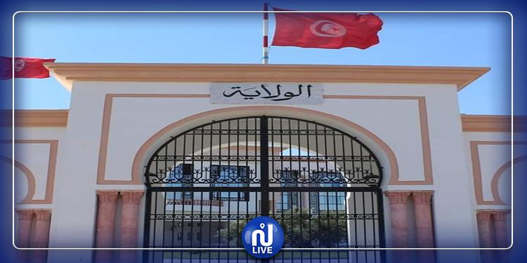 سيدي بوزيد: تعليق نشاط 42 رخصة استغلال محلات بيع التّبغ