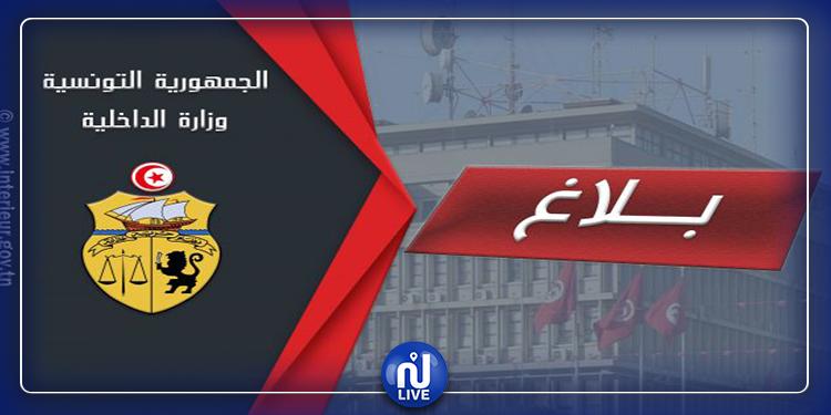 البحث عن عناصر ارهابية بحي النصر: وزارة الداخلية تكشف الحقيقة