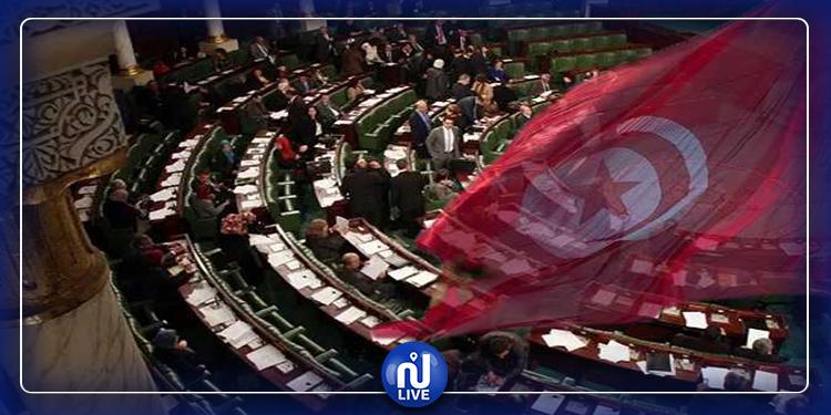في أرقام..العمل البرلماني خلال الدورة الأولى من المدة النيابية الثانية