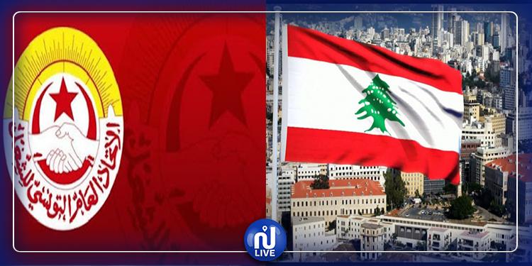 اتحاد الشغل يعبر عن تضامنه الكامل مع لبنان وشعبها