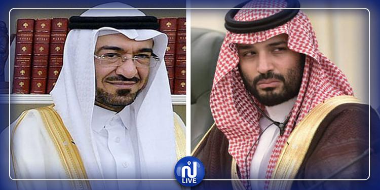 سعد الجبري يقاضي ولي العهد السعودي محمد بن سلمان في واشنطن