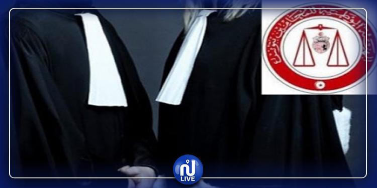 هيئة المحامين بتونس: ماحدث لنسرين القرناح تعد على المحاماة وحق الدفاع