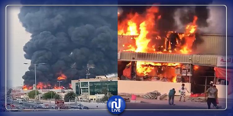 الإمارات: حريق هائل في السوق الشعبية  بـعجمان (فيديو)