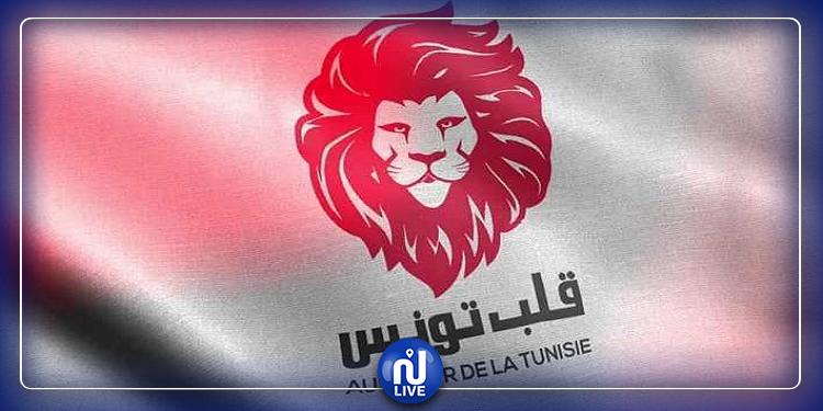 حزب قلب تونس يعبر عن تضامنه الكامل مع لبنان الشقيق قيادة وشعبا