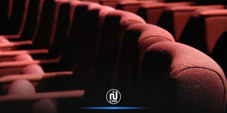 مهرجان مالمو للسينما العربية 2020: تونس حاضرة بـ3 أفلام