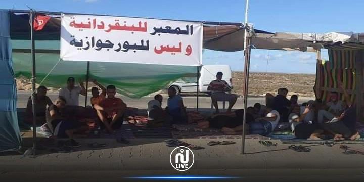 تواصل اعتصام أهالي بن قردان للأسبوع الثاني