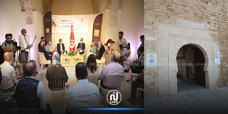 سوسة: افتتاح مشروع 'متاحف للجميع'