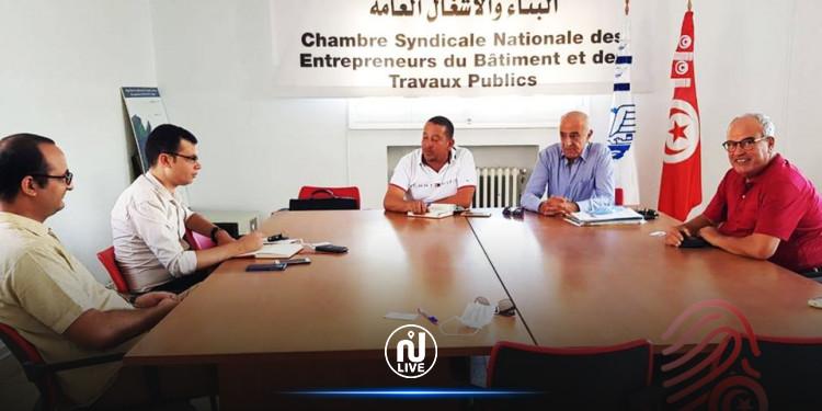 الشركات الأجنبية تستحوذ على 33 % من الصفقات العمومية في تونس