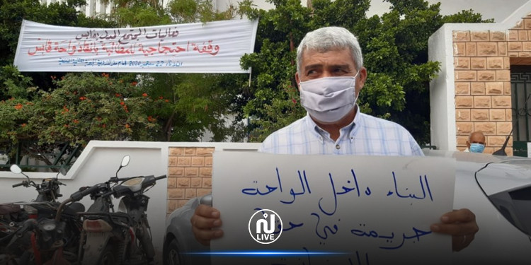 وقفة احتجاجية أمام مقر المندوبية الجهوية للتنمية الفلاحية لإنقاذ واحات قابس