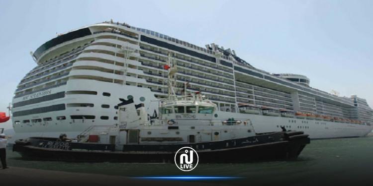 ضبط تعريفة خدمات شدّ و فكّ رباط السفن التجارية وحراستها