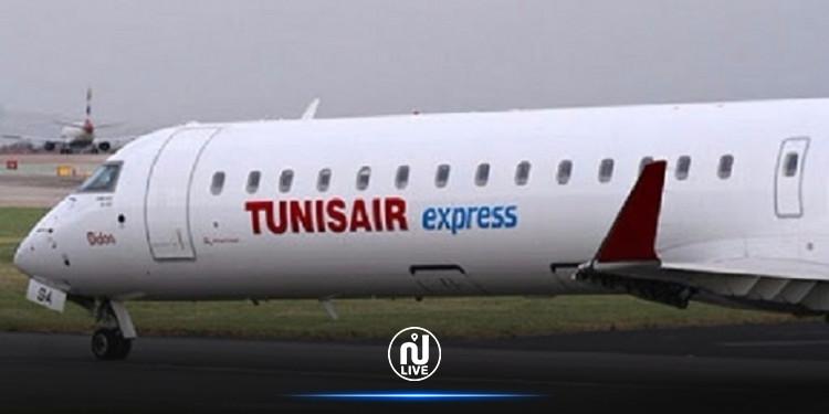 الخطوط التونسية السريعة تقرر نقل المسافرين لأسباب مهنية أو عند الضرورة فقط