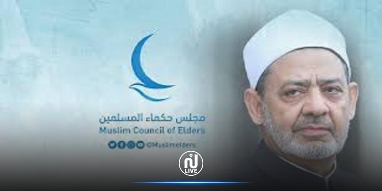مجلس حكماء المسلمين برئاسة شيخ الأزهر يشكل لجنة لمقاضاة  تشارلي إيبدو