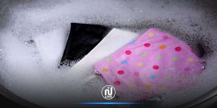 نصائح لتنظيف الكمامة القماش