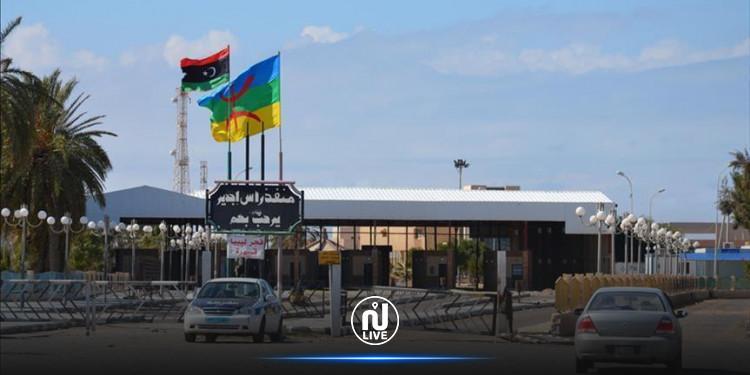 ليبيا تقرر غلق المعبر الحدودي برأس جدير نهائيا
