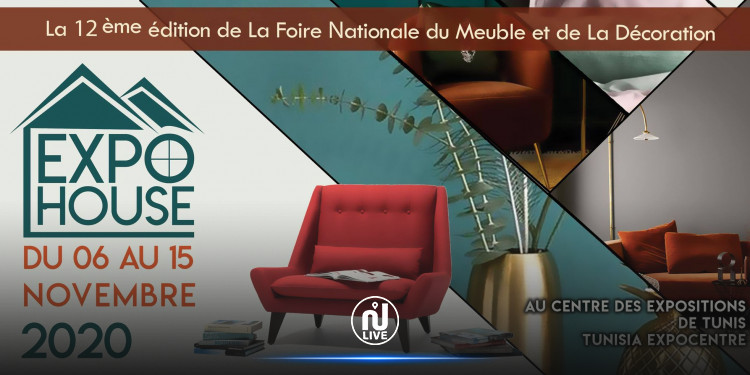 قريبا: انطلاق المعرض الوطني للموبيليا والديكور والمفروشات بالشرقية