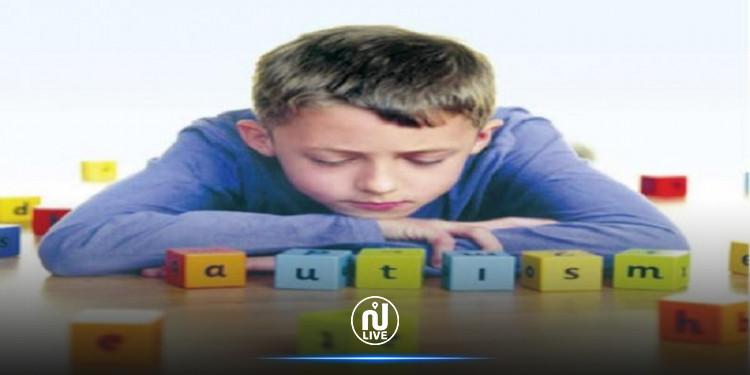 اخصائي نفسي يوصي بالتواصل المستمر مع أطفال التوحد