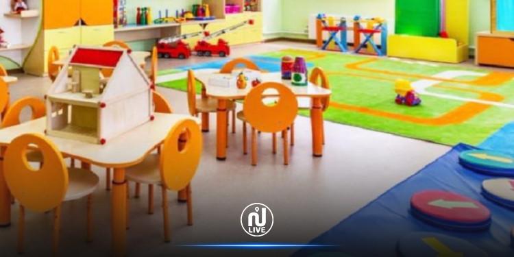 مواصلة سير عمل مؤسسات الطفولة العمومية والخاصة