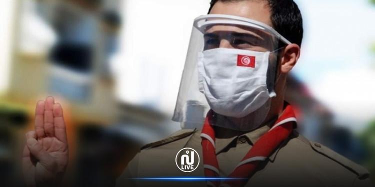الكشافة التونسية تطلق الحملة الوطنية لتعقيم وتهيئة المؤسسات التربوية