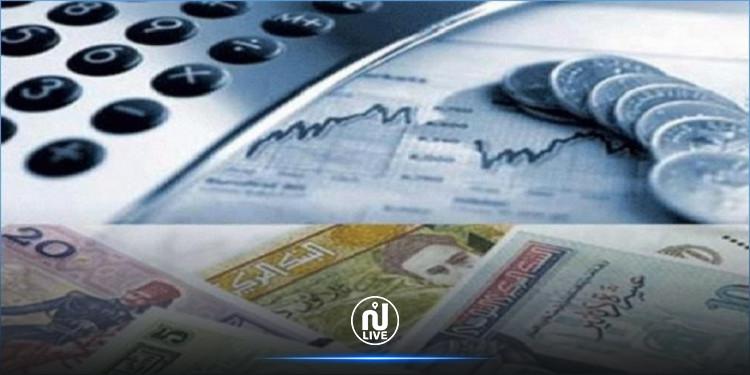 حكومة المشيشي ترسم ميزانيّة 2021 بقيمة 52،617 مليار دينار