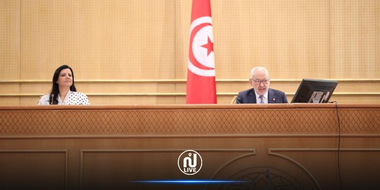 رسالة رئيس البرلمان إلى الشباب المحتج