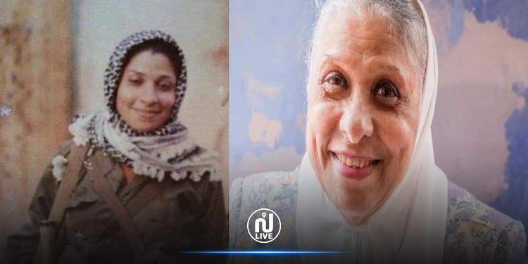 تعزية في وفاة  المناضلة مسعدة عادل حسني عابد 'نوال الهرفي'
