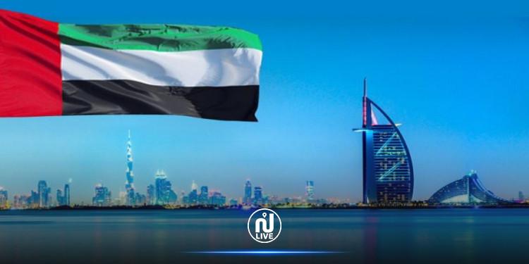 الامارات: حظر التأشيرات على مواطني 13  دولة