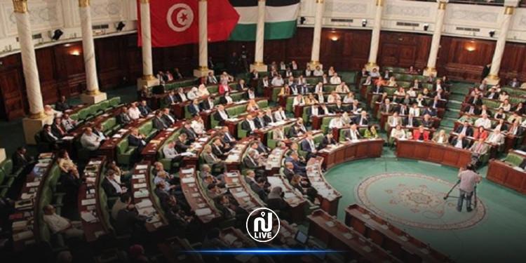 إحالة تقرير لجنة المالية بخصوص مشروع ميزانية الدولة على الجلسة العامة ليوم الغد