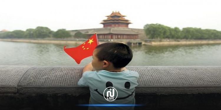 الصين: تشجيعات مغرية على إنجاب أكبر عدد من الأطفال !