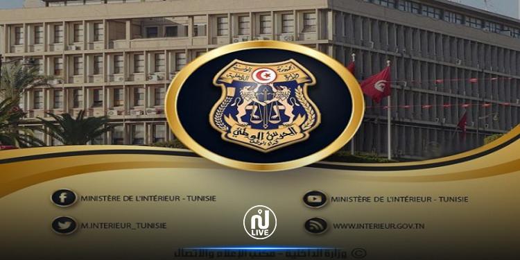 ايقافات ومحجوزات خلال حملات أمنية للحرس الوطني