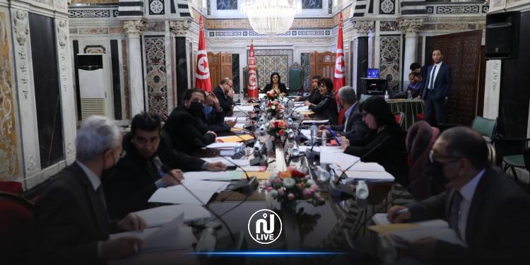 مكتب البرلمان: إحالة  مشروع قانون المالية لسنة 2021 على الجلسة العامة