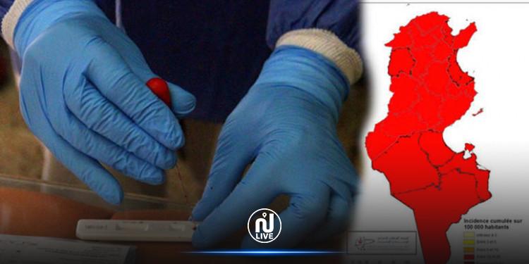 تطور الوضع الوبائي لكورونا بمختلف مناطق البلاد التونسية