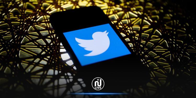 تويتر يبدأ باختبار ميزة الدردشات الصوتية