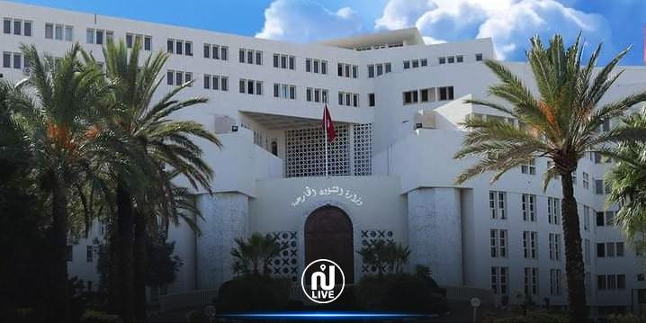 تونس متضامنة مع العراق حكومة وشعبا على خلفية الهجومين الارهابيين