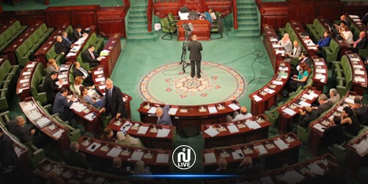 اجراءات جلسة منح الثقة للوزراء المقترحين في حكومة المشيشي
