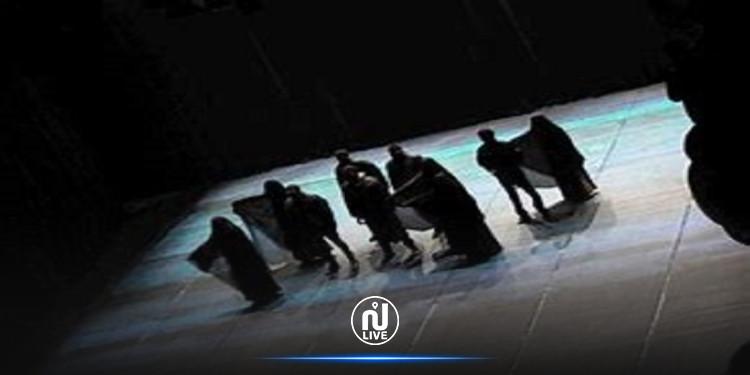 أريانة: فتح باب الترشح لانتاج أعمال مسرحية للكهول