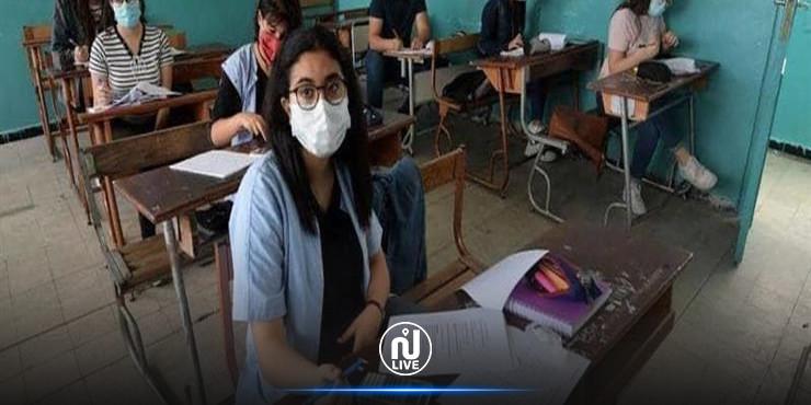 أريانة: توقفت الدروس بعدد من المعاهد بعد ساعات من عودتها اليوم