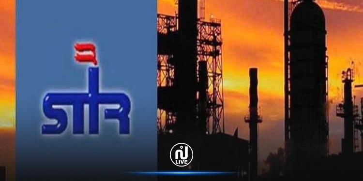 بنزرت: إلغاء الإضراب العام لأعوان مؤسسة تكرير النفط 'ستير'