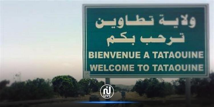 اتفاق 'الكامور2' : مخرجات جلسة التفاوض في تطاوين