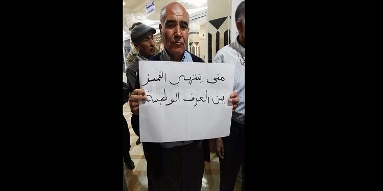 قفصة : وقفة إحتجاجية لموظفي غرفة التجارة والصناعة للجنوب الغربي (صورة)