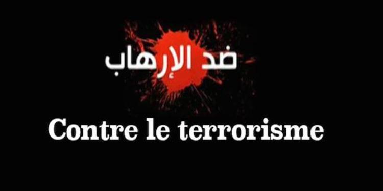 امرود كنسلتينغ: 78.4 بالمائة من التونسيين يساندون إعلان حالة الطوارئ