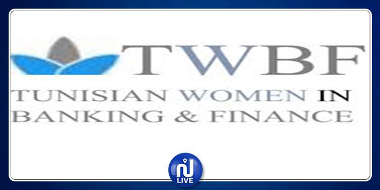 الإعلان عن تأسيس ''الجمعية التونسية للأنشطة البنكية والتمويل''