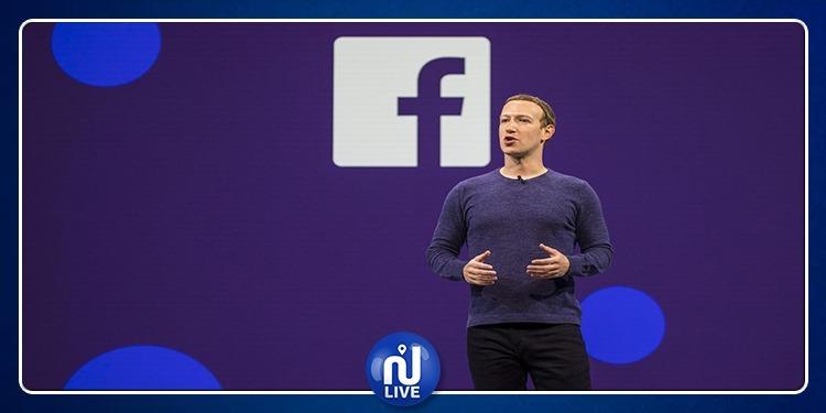Zuckerberg promet… plus de sécurité sur Facebook!!!