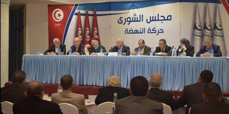 مجلس شورى حركة النهضة ينظر في الإستعدادات للإنتخابات البلدية