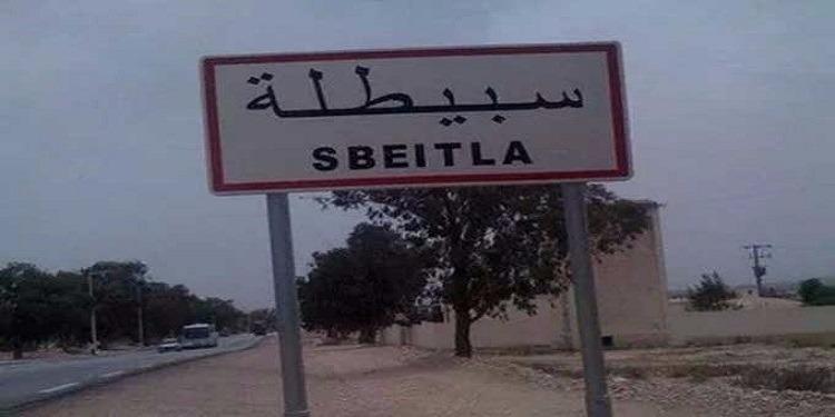 """القصرين-سبيطلة: تعليق اعتصام متساكني المناطق المتاخمة لشركة """"سيربت """" البترولية"""