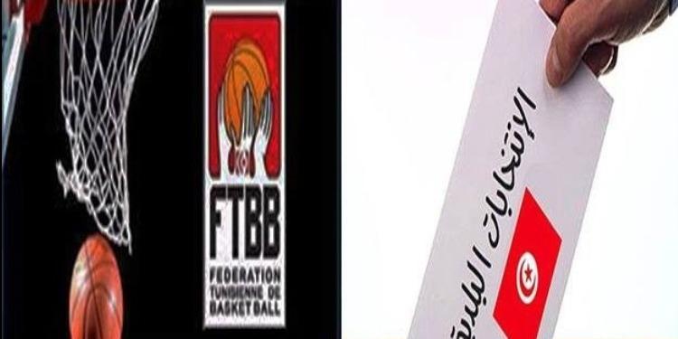 كرة السلة: تحوير في رزنامة مرحلة التتويج بسبب تخصيص القاعات لهيئة الانتخابات