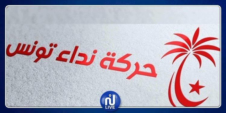 التركيبة الجديدة للمكتب السياسي لنداء تونس