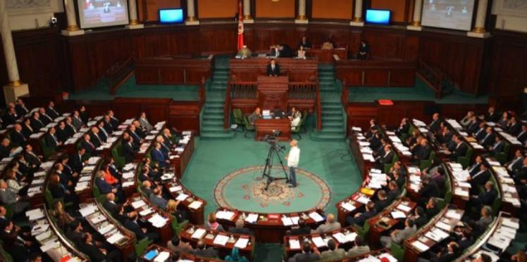 تعليق الجلسة العامة بعد تواصل الجدل حول الفصل السابع من مشروع قانون المحكمة الدستورية